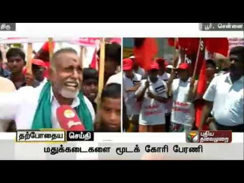 Live-Makkal-Adhikaram-stages-protest-demanding-total-prohibition-across-TN
