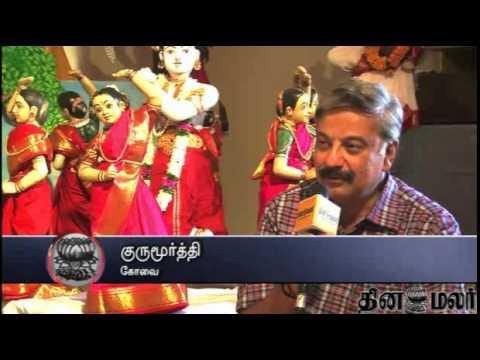 Dinamalar - 250 Year Old thanjavur Dolls in Kovai Golu - Dinamalar Sep 30th 2014 Tamil Video News.