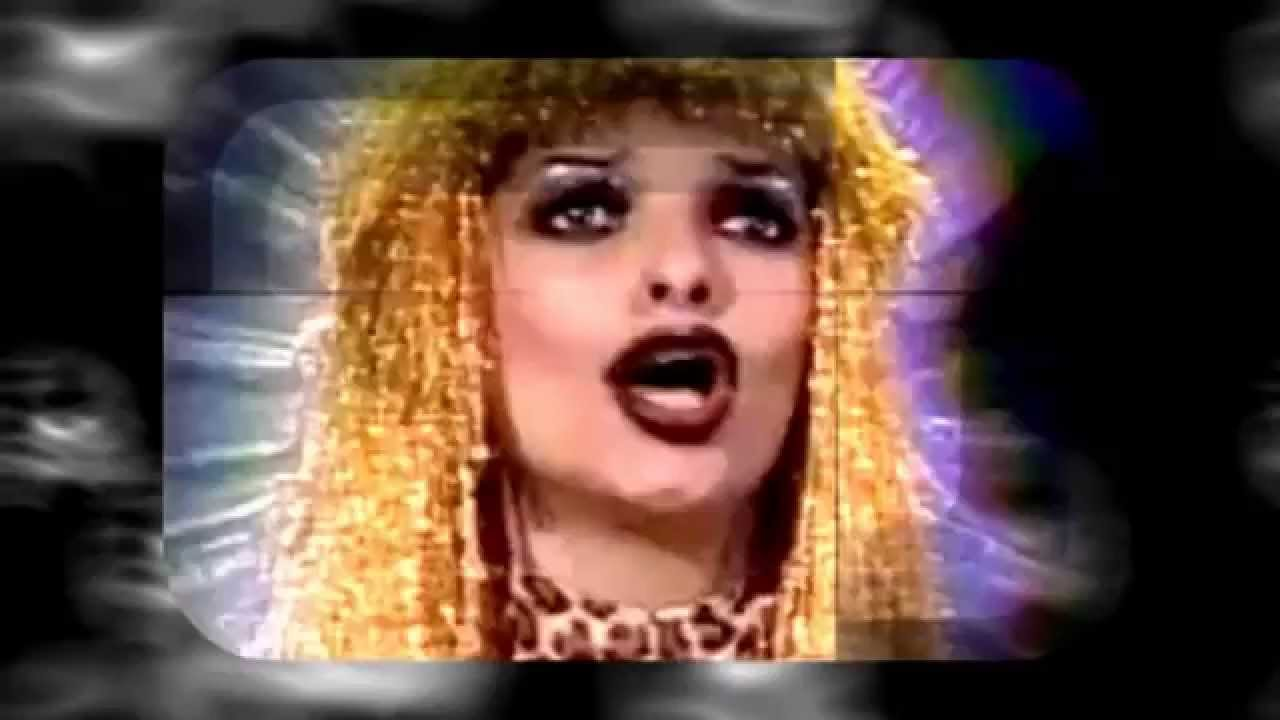 Nina Hagen feat. Zarah Leander