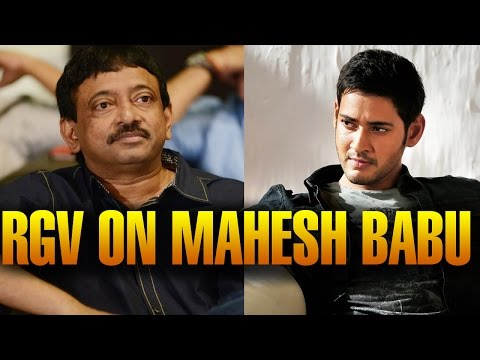 RGV Controversial Comments on Mahesh Babu & Aagadu
