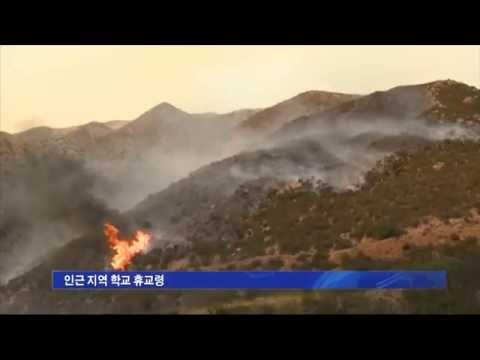 '진화율 0%' 산불 기세 확산  8.17.16 KBS America News