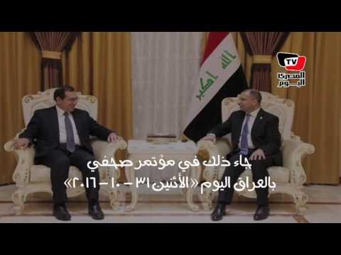 مصر تستعين ببترول «العراق» بديلا لـ«السعودية»
