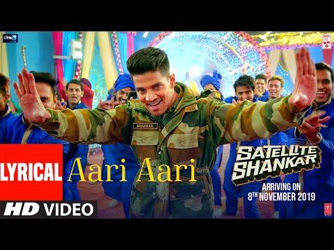 Lyrical: Aari Aari | Satellite Shankar