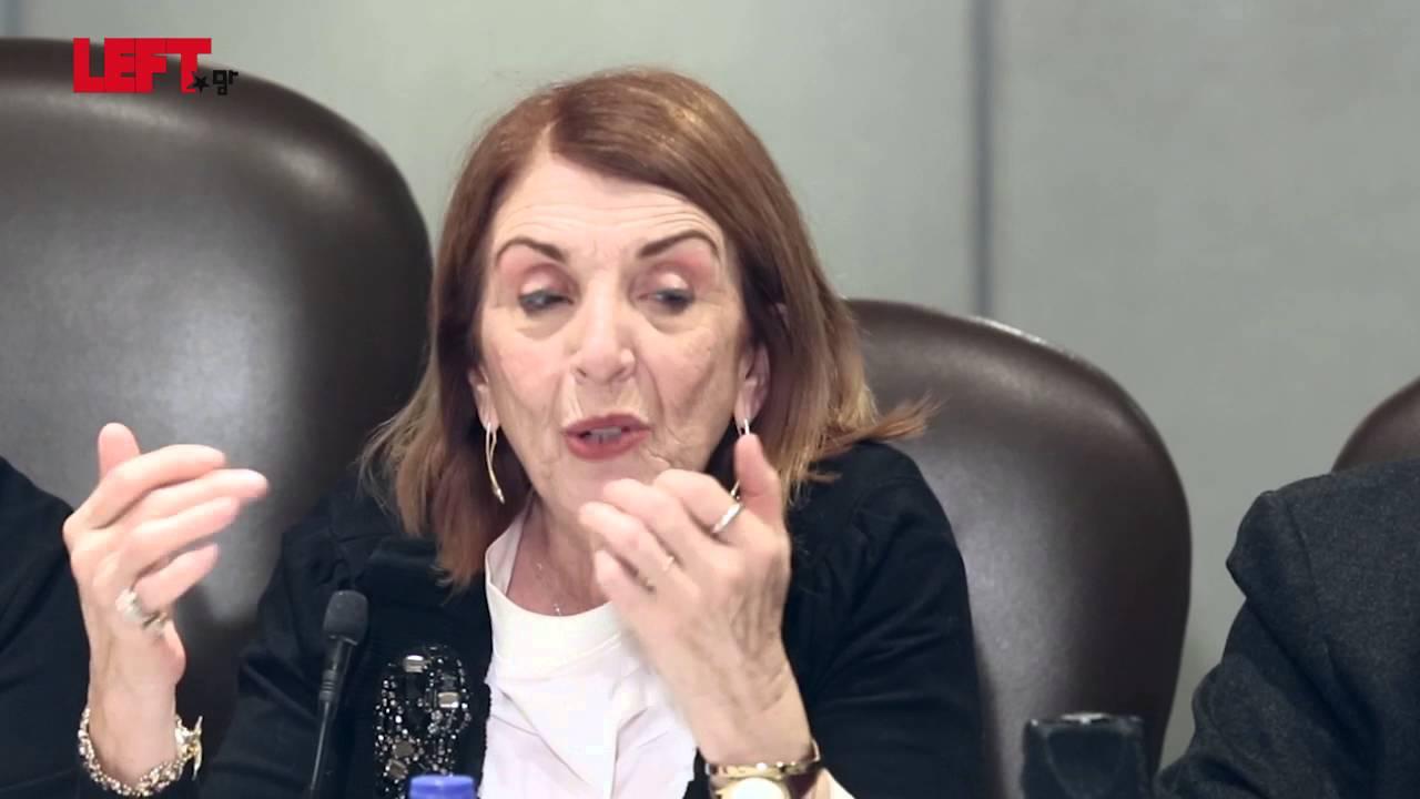 Δημόσια εκδήλωση-συζήτηση για το προσφυγικό -Αναστασία Χριστοδουλοπούλου