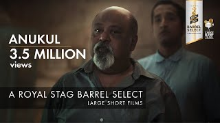 Video Anukul | Satyajit Ray | Sujoy Ghosh I Royal Stag Barrel Select Large Short Films MP3, 3GP, MP4, WEBM, AVI, FLV Oktober 2017