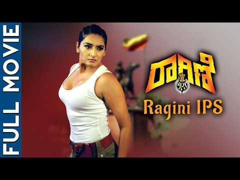 Kannada Movies Full   Ragini IPS {2014} Kannada Full Movie HD   Kannada Movies   Ragini Dwivedi