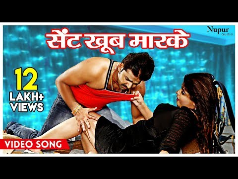 Bhojpuri HD video song Night Bulb Baar Ke  from movie Yodha Arjun Pandit
