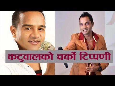 (वली सरकारसँग Prakash Katuwal को गुनासो  || Pashupati Sharma || FORSEENETWORK || - Duration: 22 minutes.)