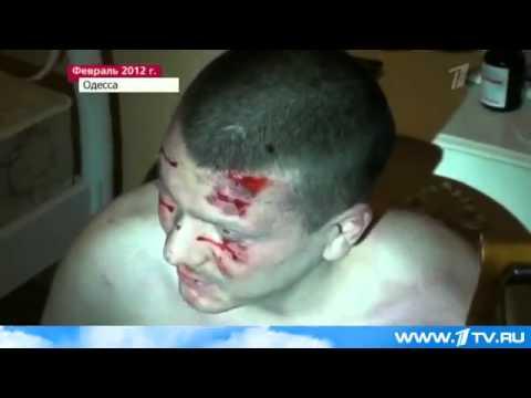 Покушение на Путина: Украина выдала Илью Пьянзина 25.08.12 (видео)