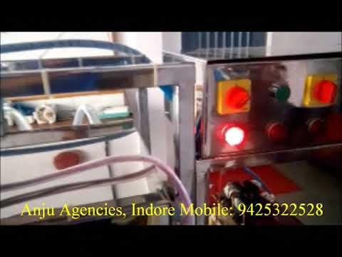 Anju Agencies