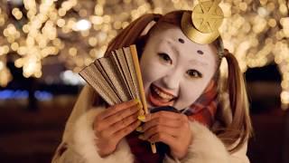 市政PR動画「平成KIZOKU2」第二弾「彼へのプレゼント」編