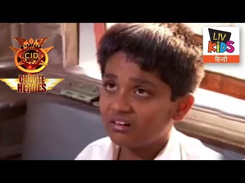 The Brave Boy Part 1 - CID Chhote Heroes
