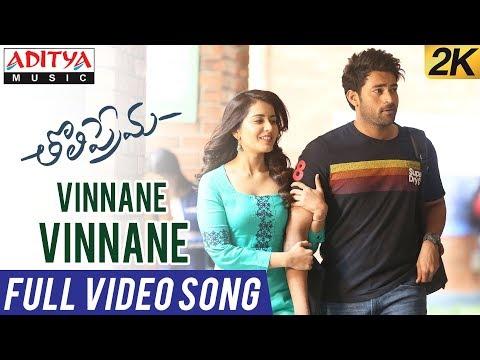 Video Vinnane Vinnane Full Video Song | Tholi Prema Video Songs | Varun Tej, Raashi Khanna | SS Thaman download in MP3, 3GP, MP4, WEBM, AVI, FLV January 2017