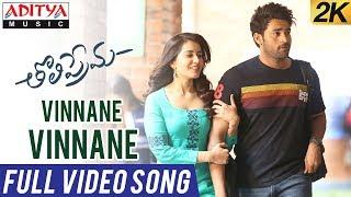 Video Vinnane Vinnane Full Video Song | Tholi Prema Video Songs | Varun Tej, Raashi Khanna | SS Thaman MP3, 3GP, MP4, WEBM, AVI, FLV September 2018