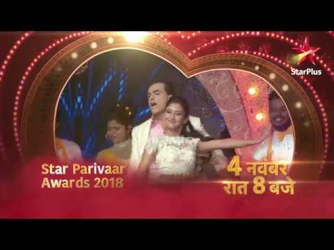 Star Parivaar Awards 2018 | Kaira