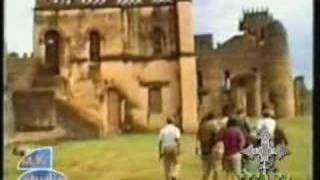 Ethiopian Orthodox Tewahedo Church ''Mahibre Kidusan