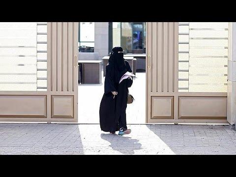 Σαουδική Αραβία: Για πρώτη φορά, οι γυναίκες ψηφίζουν και κατεβαίνουν στις εκλογές