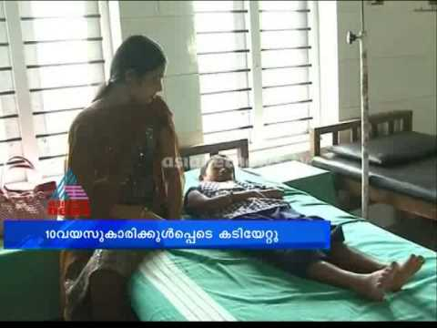 3 childrens bitten by a pack of rabid dogs Idukki: Chuttuvattom News 22 July 2014 09 PM