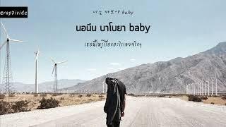Download Lagu [KARAOKE - THAISUB] SIK-K - Earphone (Prod. BOYCOLD) Mp3