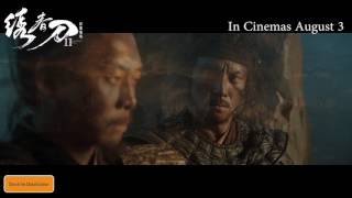 Nonton Brotherhood Of Blades 2 Final Trailer Film Subtitle Indonesia Streaming Movie Download