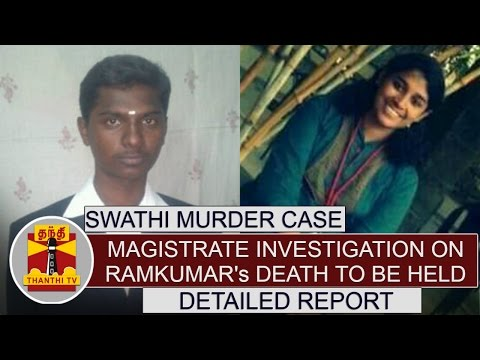 Swathi-Murder-Case--Magistrate-investigation-on-Ramkumars-death-to-be-held-today-Detailed-Report
