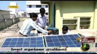 Various types of opportunities available in the field of Solar Power System