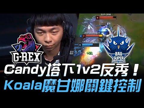 GRX vs SUP Candy塔下1v2反秀雙殺 Koala魔甘娜關鍵控制!Game3 | 2018 S8世界賽 - 入圍淘汰賽