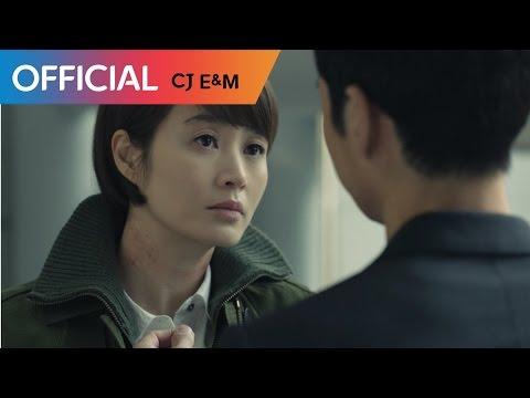[시그널 OST PART 4] 김윤아 (Kim Yuna) - 길 (THE ROAD) MV