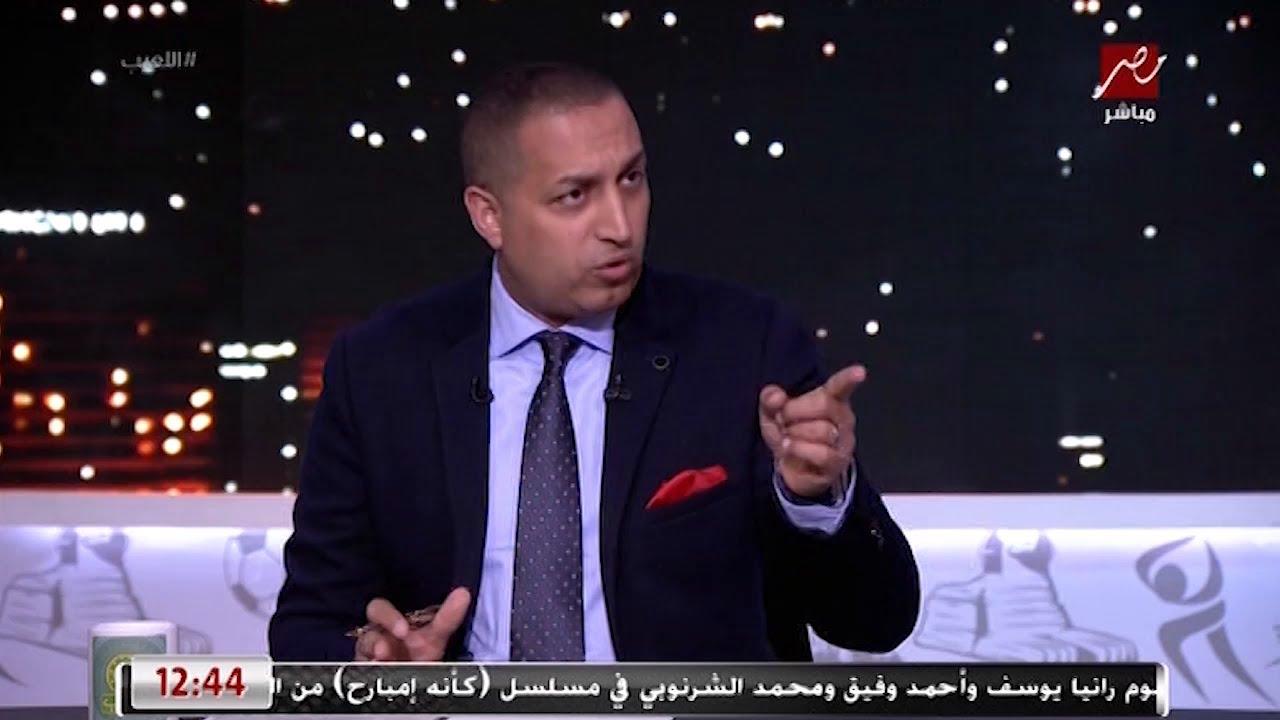 إيهاب الخطيب : اللجنة الخماسية تجهز أقصي عقوبة للزمالك