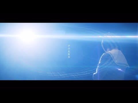 , title : '欅坂46 『角を曲がる』'