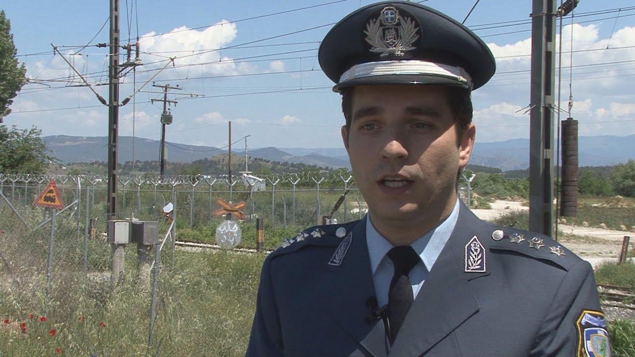 Η αστυνομική ματιά στα γεγονότα της Ειδομένης