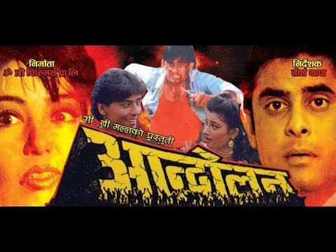 (Aandolan  || Nepali Full Movie - Duration: 2 hours, 19 minutes.)