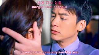Nonton You Are My Destiny Thai   Ailee Godbye My Love Film Subtitle Indonesia Streaming Movie Download