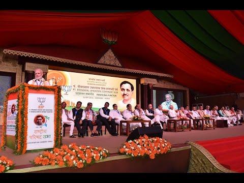 PM Modi's speech at BJP National Council Meeting in Kozhikode, Kerala
