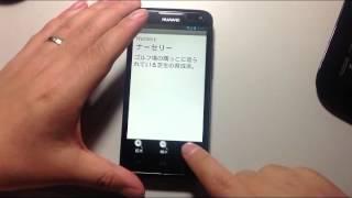 ゴルフ用語集 YouTube video