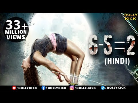 6-5=2 Full Movie | Hindi Movies 2017 Full Movie | Hindi Movies | Bollywood Movies (видео)
