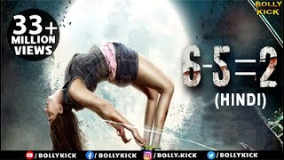 Nonton 6-5=2 Full Movie | Hindi Movies 2017 Full Movie | Hindi Movies | Bollywood Movies Film Subtitle Indonesia Streaming Movie Download