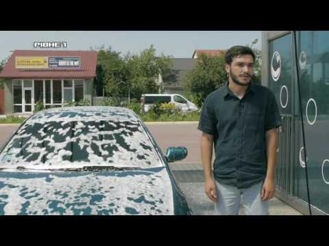 Школа майстрів. Як помити авто за 2 хвилини?