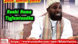 Ruuhi Nama Tiyafamtuudha By Shek Amiin Ibro