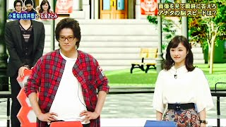 Video Oguri Shun VS Ishihara Satomi MP3, 3GP, MP4, WEBM, AVI, FLV September 2018