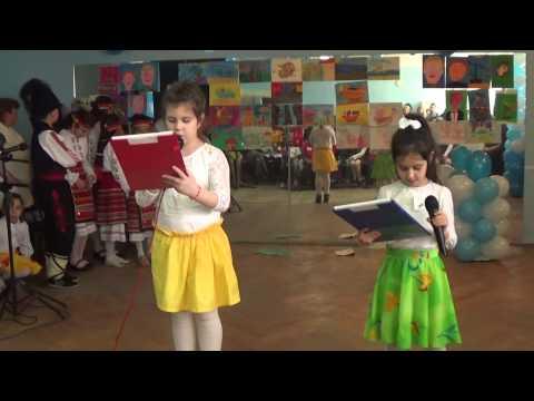 """26 март 2015г. представителна изява проект """"УСПЕХ"""" - част 11"""