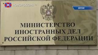 """Лента Новостей на """"Новороссия ТВ"""" 11 января 2017 года"""