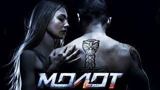 Nonton Молот - Маљ (2016) Руски акциони филм са преводом Film Subtitle Indonesia Streaming Movie Download
