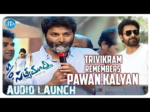Trivikram Remembers Pawan Kalyan | S/o Satyamurthy Movie Audio Launch | Allu Arjun | Samantha | DSP