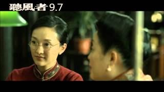 Nonton           The Silent War                       9 7             Film Subtitle Indonesia Streaming Movie Download