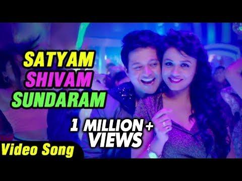 सत्यम शिवम सुंदरम | Satyam Shivam Sundaram | Full Video Song | Mitwaa | Swapnil Joshi, Sonalee