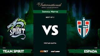 Team Spirit против Espada, Третья карта, TI8 Региональная СНГ Квалификация