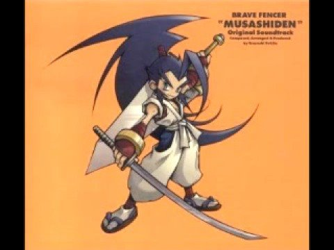 Brave Fencer Musashi OST : Bubbles, the Beautiful Girl