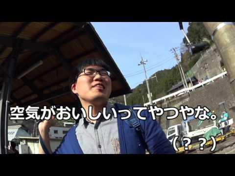徳島・香川 祖谷温泉旅行part1