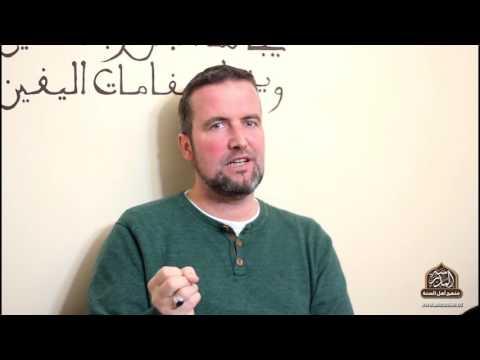 Allahs schönste Namen 13 - al-Muḥyī bis al-Muʾakhir [60 - 72]